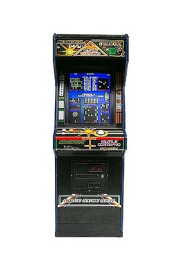 Classic Arcade Games Rental Centipede Game Millipede