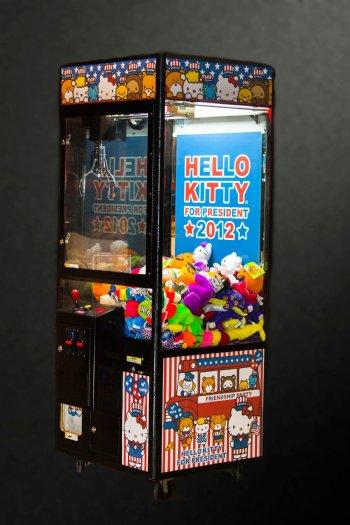 prize claw machine